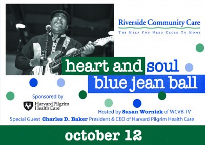 Heart and Soul Blue Jean Ball