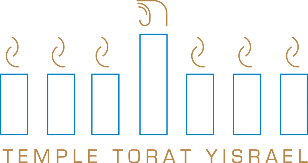 Temple torat Yisrael
